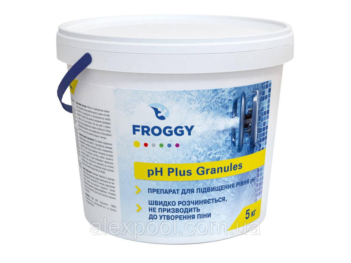 Химия для бассейнов Froggy pH- Plus Granules (гранулы) 5 кг  - Препарат для повышения уровня рН
