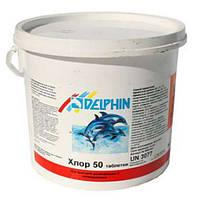 Химия для бассейнов Delphin ― Хлор 50 таблетки 10 кг - Шоковый хлор