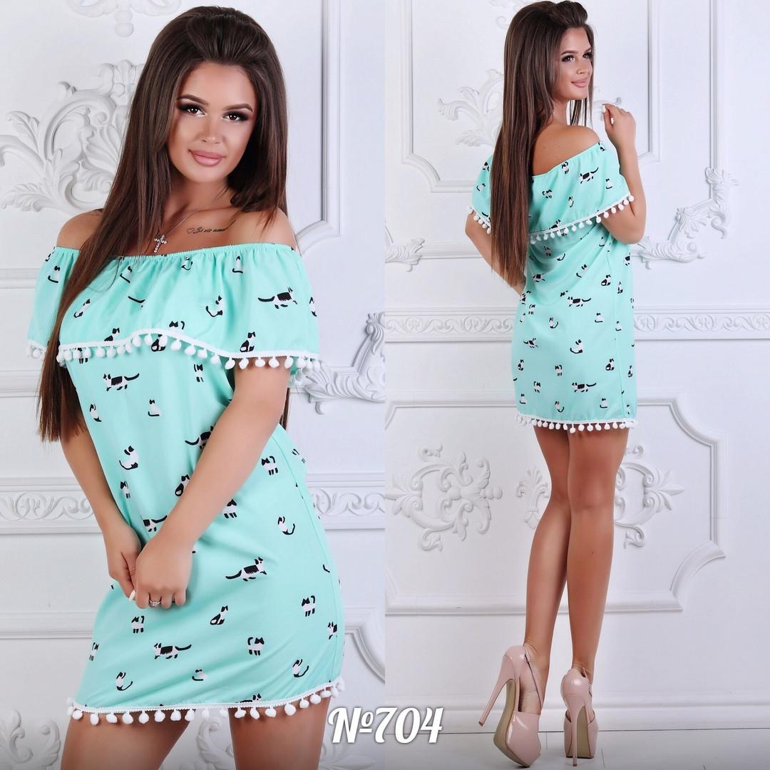 Платье короткое, с воланами на плечах. Размеры:42,42,46,48. Три цвета код 5699Ц