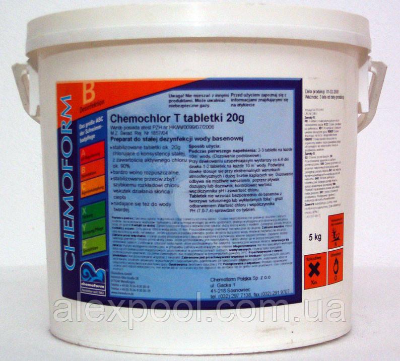 Шоковый хлор Chemochlor-T-Schnelltabletten (табл. 20 г) - Средство для интенсивной обработки воды в басс. 1 кг
