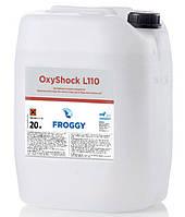 Химия для бассейнов Froggy OxyShock L110 20 л - Активний кислород-Шок (жидкий)
