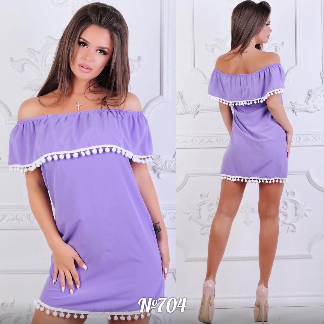 Платье однотонное короткое, с воланами на плечах. Размеры:42,44,46,48. Четыре цвета код 5700Ц
