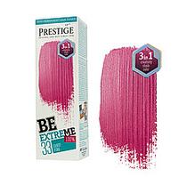 ОТТЕНОЧНЫЙ БАЛЬЗАМ PRESTIGE BEEXTREME 33 Конфетный розовый