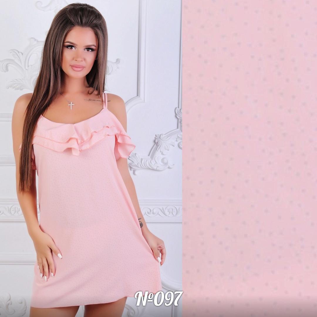 Платье на тонких брительках, короткое, однотонное. Размеры:42,44,46,48. Три цвета код 5701Ц