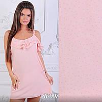 Платье на тонких брительках, короткое, однотонное. Размеры:42,44,46,48. Три цвета код 5701Ц, фото 1