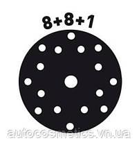 Подошва RUPES 980.015N Ø 125мм 8+8+1 отверстий, липучка Velcro, крепление M8