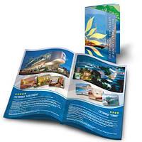Производство каталогов, печать каталогов, дизайн
