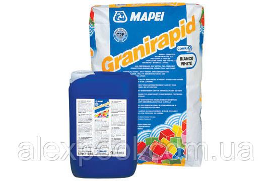 Mapei GRANIRAPID компл А+Б (белый) - быстросхватывающийся двухкомпонентный клей для керамической плитки(28кг)