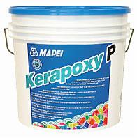 Mapei KERAPOXY P - двухкомпонентный кислотостойкий эпоксидный состав для заполнения швов шириной от 3 мм(10кг)
