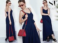 Платье женское выходное Г3792, фото 1