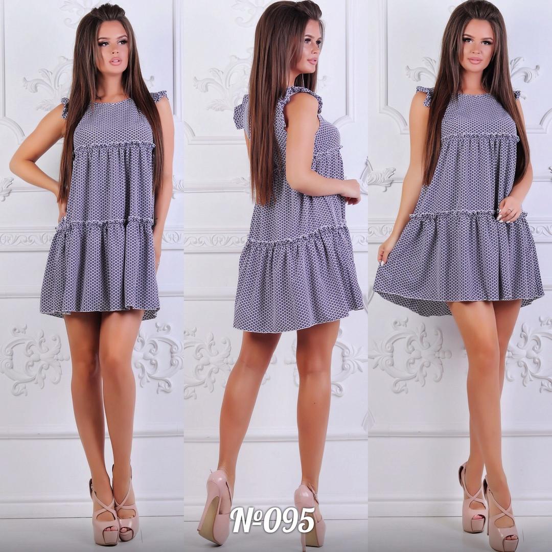 Платье без рукавов, свободного кроя, рюши. Размеры:42,44,46,48. Четыре цвета код 5703Ц