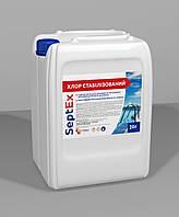 SeptEx рідкий хлор - дезінфектант на основі стабілізованого гіпохлориту натрію для басейнів 20 л (23 кг)