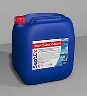 SeptEx рідкий хлор - дезінфектант на основі стабілізованого гіпохлориту натрію для басейнів 30 л (35 кг)