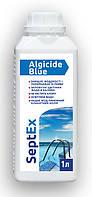 SeptEx Algicide Blue - альгицид против водорослей,  1 л