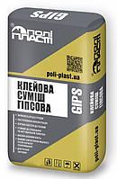 Поліпласт GIPS - клейова Суміш гіпсова 25 кг