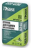Полипласт ПСП-032 - Стяжка для пола высокопрочная 25 кг