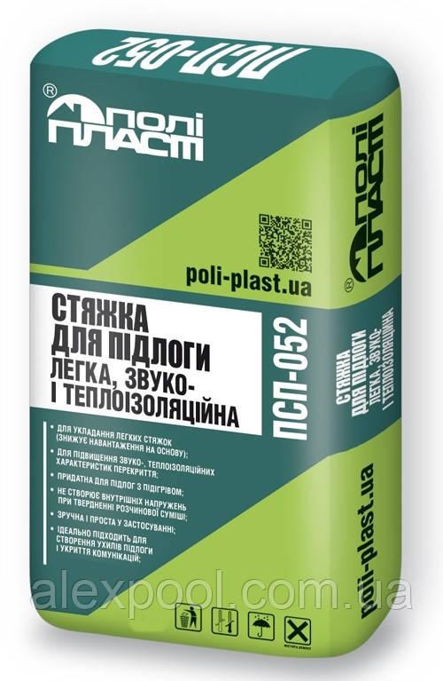 Полипласт ПСП-052 - Теплоизоляционная подготовка для пола 25 кг