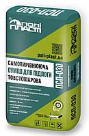 Поліпласт ПСП-030 - Самовирівнююча суміш для підлоги товстошарова 25 кг