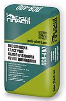 Поліпласт ПСВ-400 - Високоміцна еластична суміш для підлоги (40 МПа) 25 кг