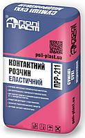 Полипласт ПРР-211 Эластичный контактный раствор 25 кг