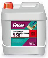 Полипласт ПГС-131 - Пластифицирующая добавка для бетонов и растворов 10 л