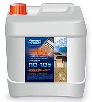 Полипласт ПО-105 К - Универсальный концентрированный очиститель 10 л
