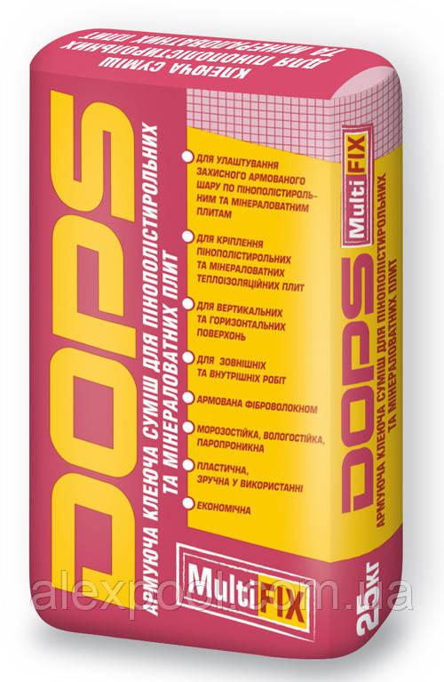 DOPS MULTIFIX - Армирующая клеевая смесь для пенополистирольных и минераловатных плит 25 кг