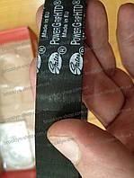 Шрус внутренний передний правый 2,0 (KONNER) Chery Tiggo