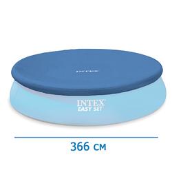 Чехол-тент Intex 28022 длябассейна 366 см наливного круглого