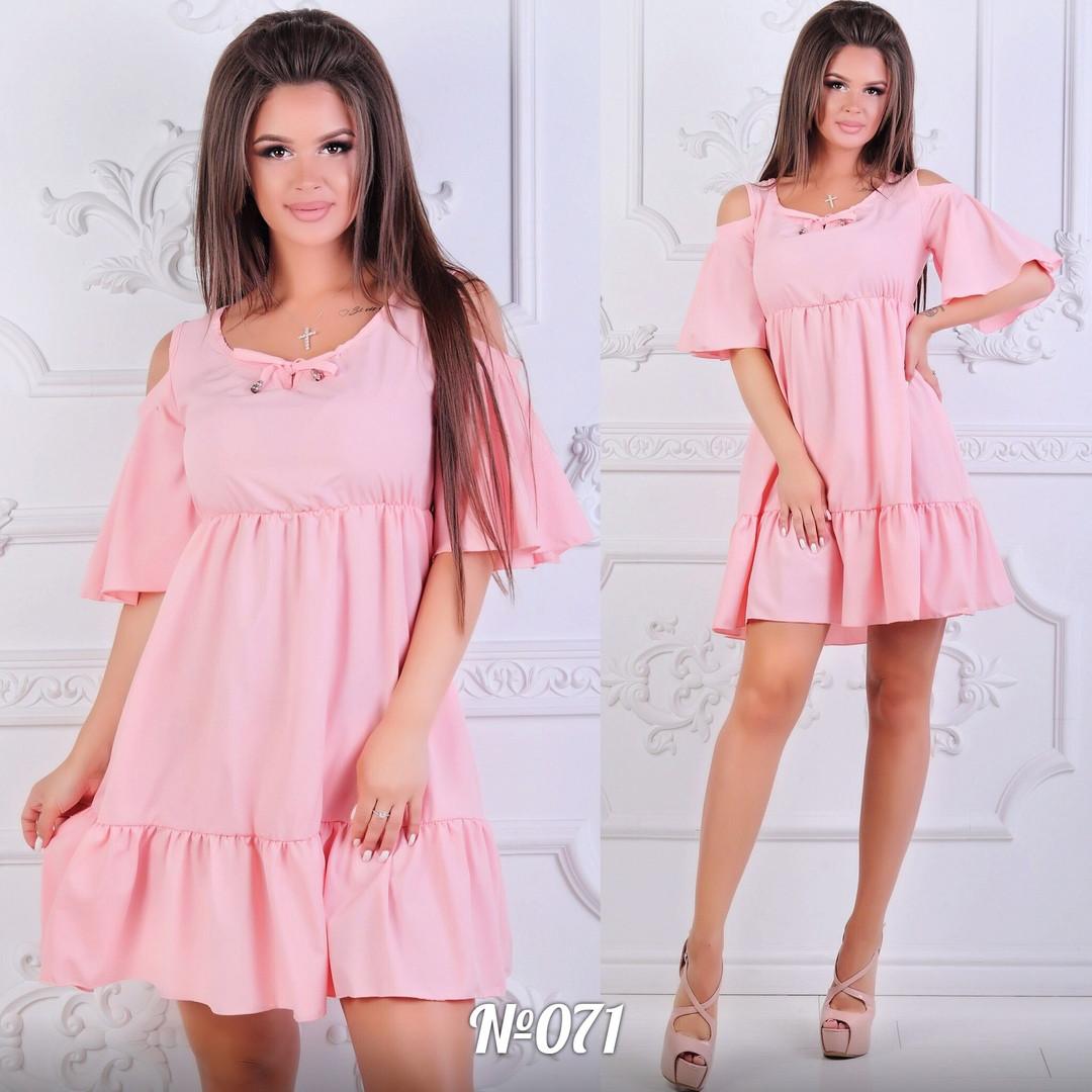 Платье летнее, с вырезами на плечах, свободного кроя, рюши. Размеры:42,44,46,48. Два цвета код 5704Ц