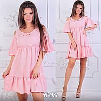 Платье летнее, с вырезами на плечах, свободного кроя, рюши. Размеры:42,44,46,48. Два цвета код 5704Ц, фото 1