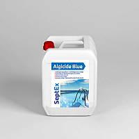 IONTech SeptEx Algicide - знищує і запобігає появі водоростей, грибків і бактерій, 5 л