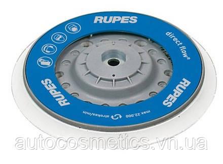 """Підошва RUPES 981.321 N Ø 150мм, Multihole, липучка """" Velcro, кріплення M8"""