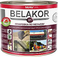 Алкидная грунтовка MAV BELAKOR 01 по металлу антикоррозионная быстросохнущая Красно-коричневая 2,4 литра