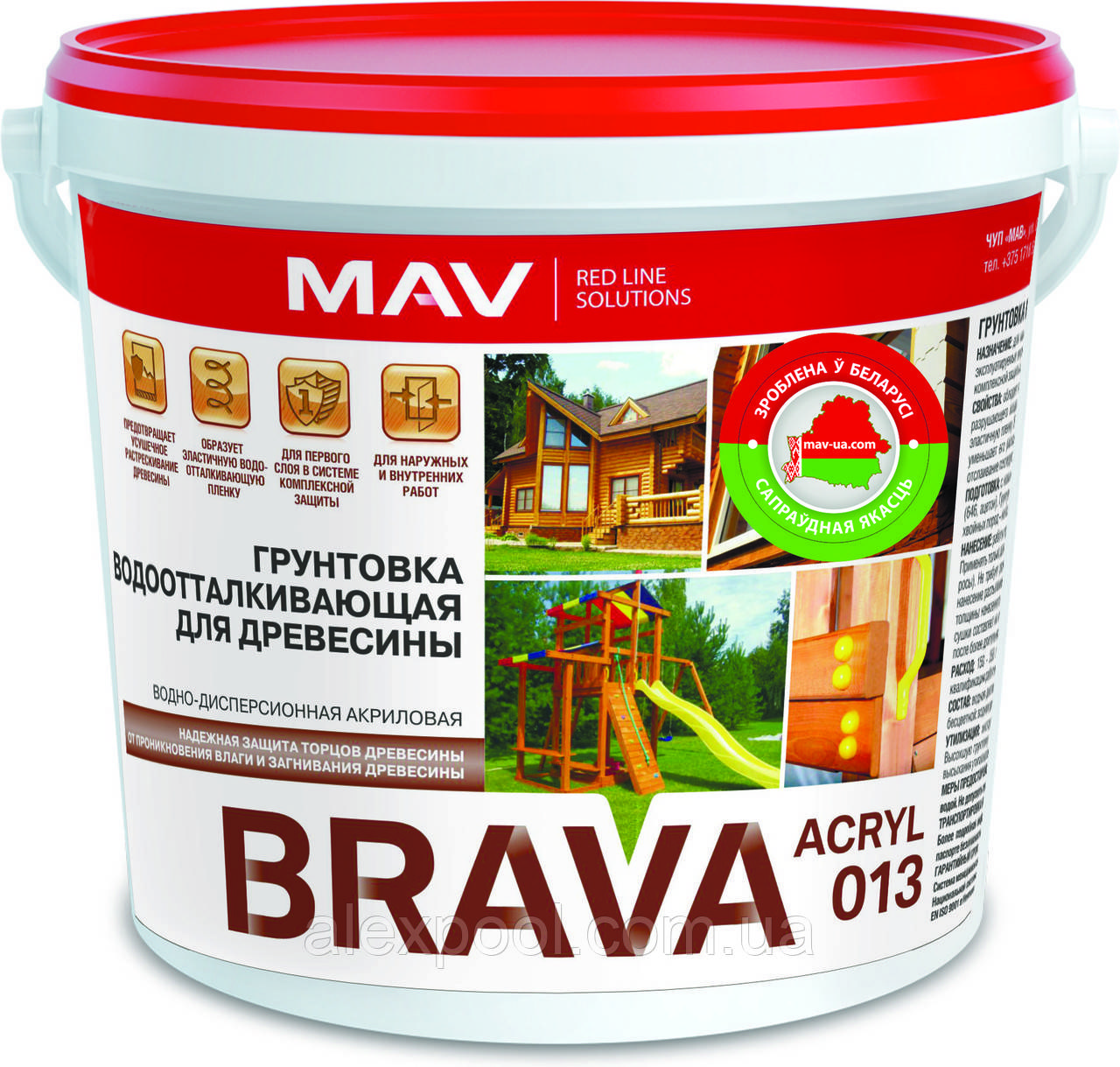 Грунтовка акриловая MAV BRAVA ACRYL 013 для дерева водоотталкивающая Бесцветная 1 литр