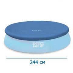 Тент длябассейна Intex 28020 (58939) 244 см надувного круглого
