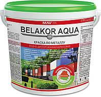 Краска MAV BELAKOR AQUA 11 по металлу водно-дисперсионная акриловая Белая RAL 9016 11 литров