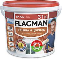 Краска MAV FLAGMAN 31к крыша и цоколь 5 литров Черешня