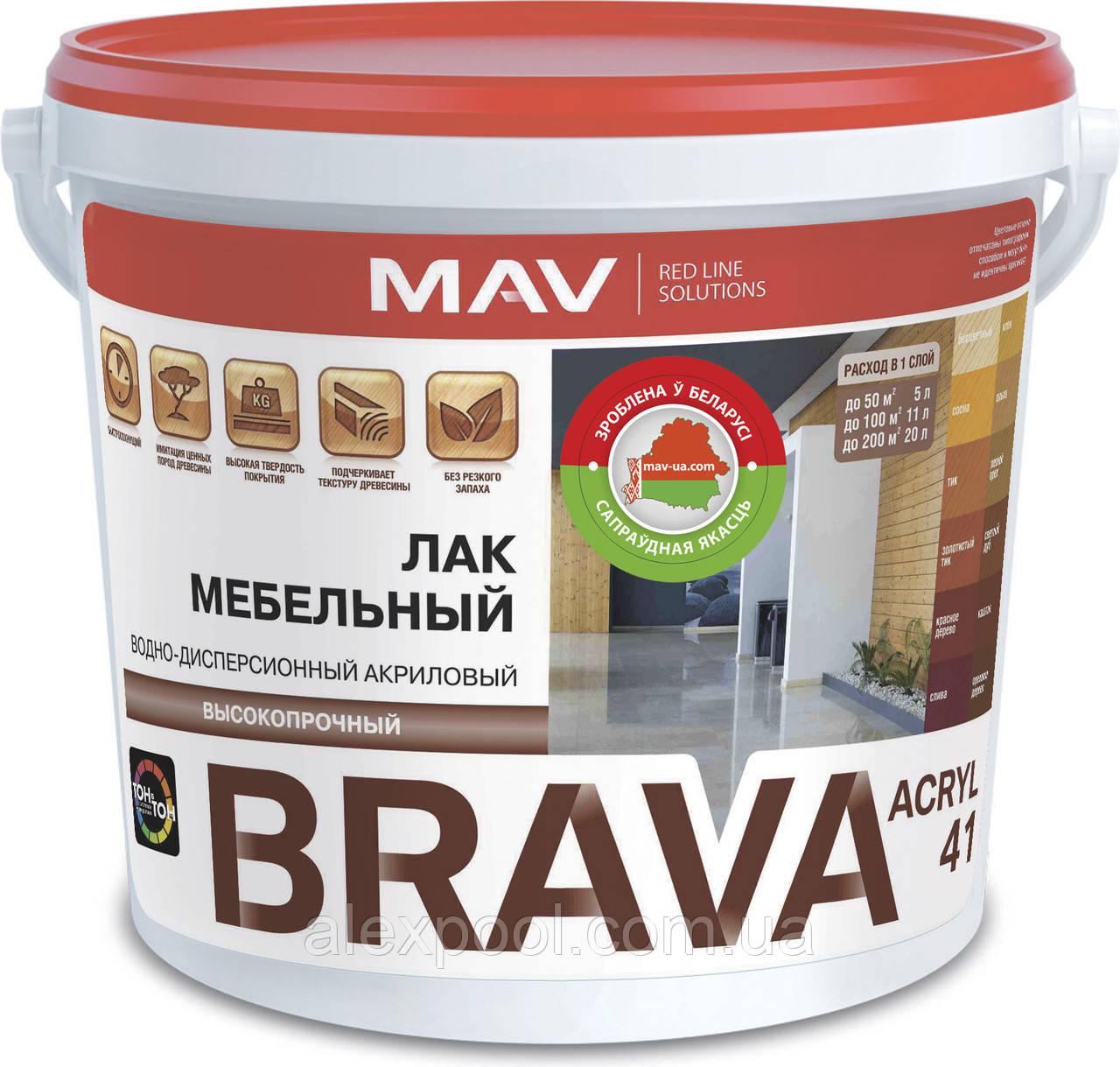 Лак MAV BRAVA ACRYL 41 мебельный Бесцветный полуматовый 5 литров