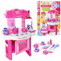 Детская интерактивная кухня. Плита, подсветка и звуки, набор кухонных принадлежностей, духовка, мойка, вытяжка