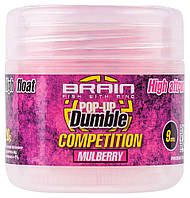 Бойлы Brain Dumble Pop-Up Competition Mulberry 9 mm 20 g