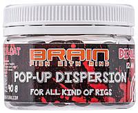 Бойлы Brain Pop-Up Diablo Dispersion (дисперсия) 40g, 12 mm