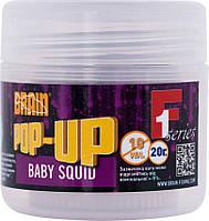 Бойлы Brain Pop-Up F1 Baby squid (кальмар) 10 mm 20 g