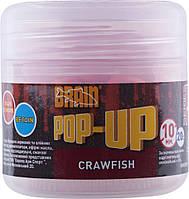 Бойлы Brain Pop-Up F1 Craw Fish (речной рак) 10 mm 20 g