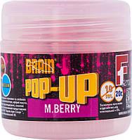 Бойлы Brain Pop-Up F1 M.Berry (шелковица) 10 mm 20 g