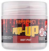 Бойлы Brain Pop-Up F1 Hot pot (специи) 12 mm 15 g