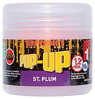 Бойлы Brain Pop-Up F1 St. Plum (слива) 12 mm 15 g