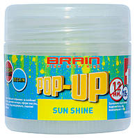 Бойлы Brain Pop-Up F1 Sun Shine (макуха) 12 mm 15 g