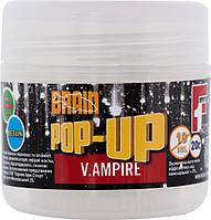 Бойлы Brain Pop-Up F1 V.AMPIRE (чеснок) 10 mm 20 g