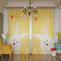 Штора Счастливый кролик 135 х 265 2 шт. Berni